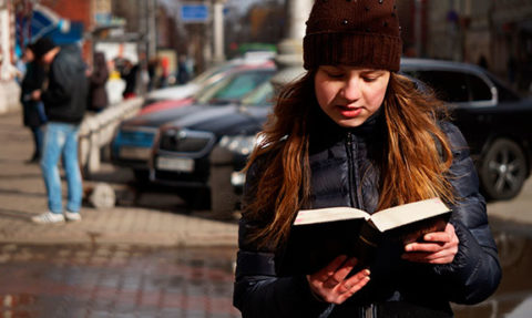 Проповедь Евангелия