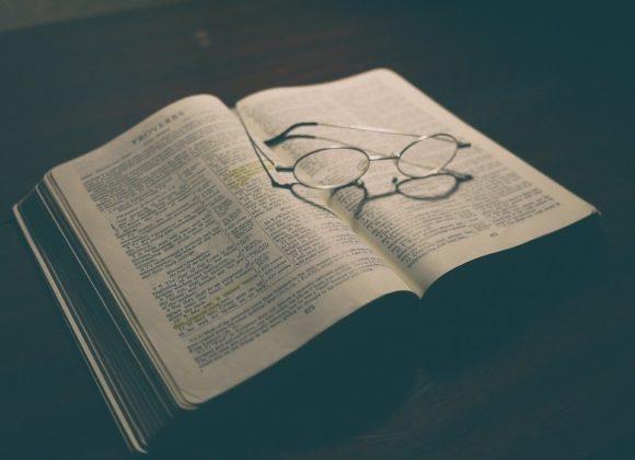 Духовная близорукость