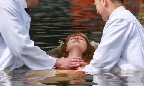 Водное крещение — Библейское основание